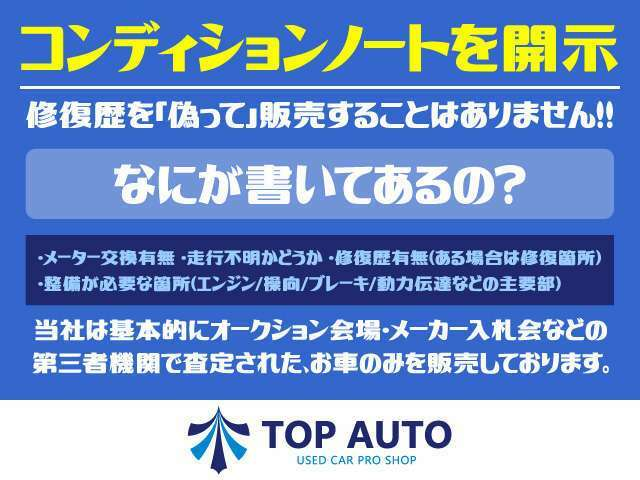 【お車の事ならお任せ下さい】 お車の知識がなくても大丈夫です!専門スタッフがアドバイス致しますのでお気軽にご質問下さい!