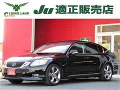 レクサス GS の中古車 350 バージョンI 群馬県館林市 33.0万円