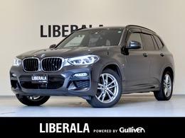 BMW X3 xドライブ20d Mスポーツ ディーゼルターボ 4WD イノベーション/ハイラインPKG  ACC 茶革