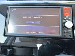 走る楽しさを加速する。日産オリジナルメモリーナビゲーションです。CD再生やラジオはもちろん、USBオーディオ接続、Bluetoothも対応しております。