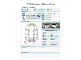 第三者評価機関「AIS社」の車両検査済み!総合評価6点(評価点はAISによるS~Rの評価で令和2年5月現在のものです)☆お問合せ番号は40034713です♪