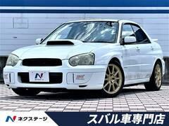 スバル インプレッサSTI の中古車 2.0 WRX スペックC WRリミテッド 2004 4WD 愛知県春日井市 329.9万円