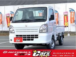 スズキ キャリイ 660 KCエアコン・パワステ 3方開 届出済未使用車 4輪ABS付EBD