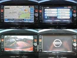 【地デジ視聴可能】純正SDナビ搭載ですので道に迷うことなく楽しくドライブ!Bluetooth接続やDVD再生もOK☆