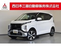 三菱 eKクロス 660 T 届出済未使用車/ナビ/全周囲カメラ
