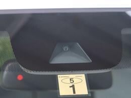 【ホンダセンシング】衝突回避装備車両。ハッ!とした瞬間のブレーキをサポートしてくれます。衝突事故などの被害を最小限に抑えてくれます。くれぐれもわき見運転にはご注意ください♪