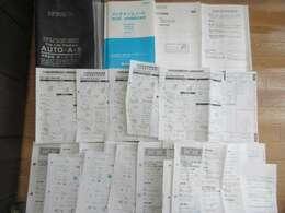 ☆新車時から正規スズキディーラー良整備車輌だから記録簿もなんと15枚完備で安心!☆新車時保証書・整備手帳・法定点検整備記録簿~全て完備して御座います。