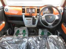 ☆ワンオーナー車!☆室内とってもキレイ!☆クリーンな車内空間で快適にドライブもお楽しみ頂けます。