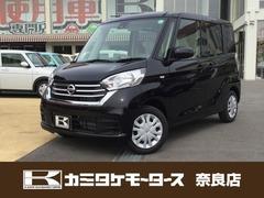 日産 デイズルークス の中古車 660 S 奈良県奈良市 104.8万円
