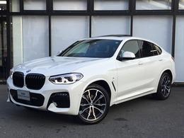 BMW X4 xドライブ20d Mスポーツ ディーゼルターボ 4WD 1オーナー サンルーフ 全席シートヒーター