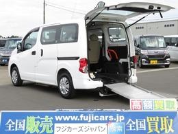 日産 NV200バネットバン 1.6 チェアキャブ 車いす1名仕様 専用サードシート無 8ナンバ-車椅子移動車 電動ステップ