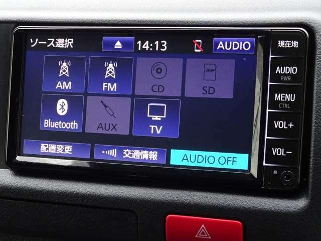純正SDナビゲーション(NSCN-W68)が装備されています。ワンセグTV視聴+CD再生が可能です。Bluetooth対応です。