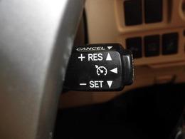 (クルーズコントロール)高速道路などの長距離走行で活躍!一定の速度で走ることができアクセルを踏むことなく走ることができます。