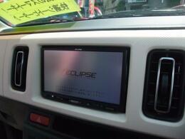 イクリプス製メモリーナビ付お買い得車!CD再生!ワンセグテレビ見れます!