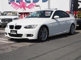 BMW 3シリーズクーペ 320i Mスポーツパッケージ サンルーフ 純正ナビ バックカメラ