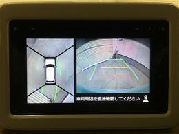 ☆全方位カメラ 上から見下ろすように楽々駐車!