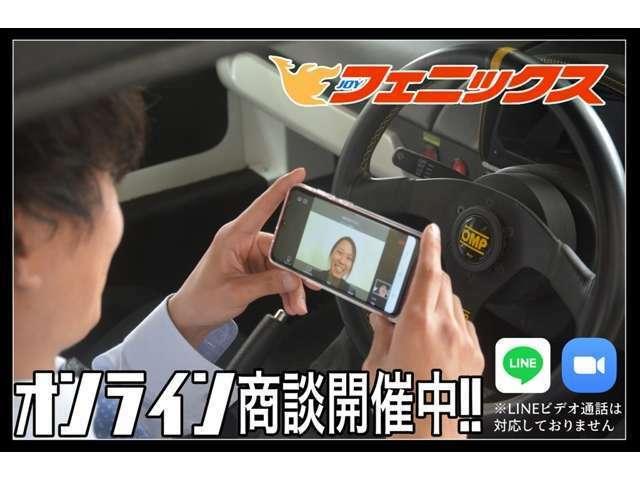 ナビTV☆バックカメラ☆DVD再生☆両側パワースライドドア☆FSRエアロ☆