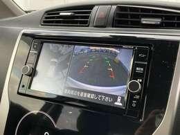 ◆純正メモリーナビ◆TV◆Bluetooth接続◆アラウンドビューモニター+バックモニター【便利なアラウンドビューモニター+バックモニターで安全確認もできます。駐車が苦手な方にオススメな便利機能です】