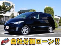 トヨタ エスティマハイブリッド 2.4 X 4WD 自社 ローン・保証人無・頭金無