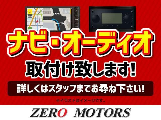 【下取り強化中!!】現在お乗りのお車も当店へお任せ下さい。高価買取実施中です!