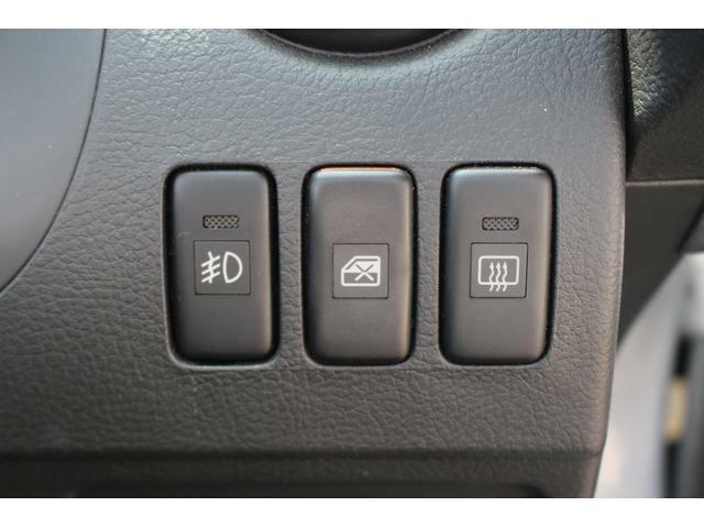 搭載機能は運転席にあるスイッチでオンオフができます。