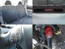 3列シート リアエアコン ステアリングスイッチ 車高調