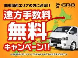 GR8デモカー/ALPINE BIGXナビ/フリップダウンモニター/GR8キャンピングキット/2インチリフトアップ/GR8ルーフテント/GR8フルエアロ/17inAW/ロッドホルダー/3枚目ガラス小窓