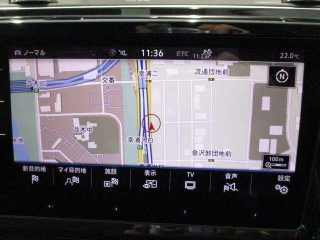 Volkswagen純正インフォテイメントシステムDiscoverPro、9.2インチフレームレス、タッチスクリーンナビゲーション装着