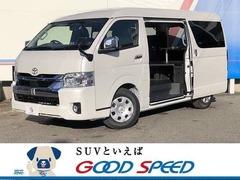 トヨタ ハイエース の中古車 2.7 GL ロング ミドルルーフ 愛知県春日井市 339.8万円