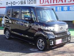 ホンダ N-BOX+ 660 カスタムG Lパッケージ /純正ナビ/地デジTV/バックカメラ/ETC/