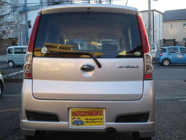 詳しい写真などのお問い合わせは magata1@tmt.ne.jp までメール下さい!