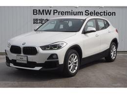 BMW X2 sドライブ18i DCT 純正ナビ Bカメラ 認定中古車