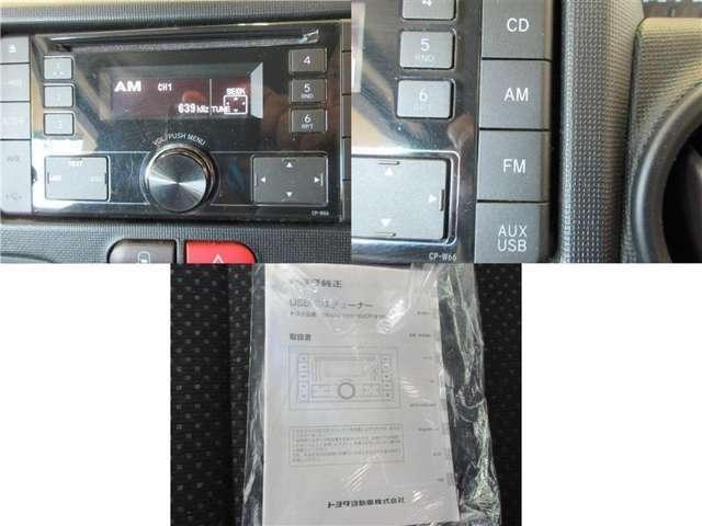 純正CDチューナー付き!好きな音楽をかけながらドライブにも最適です♪