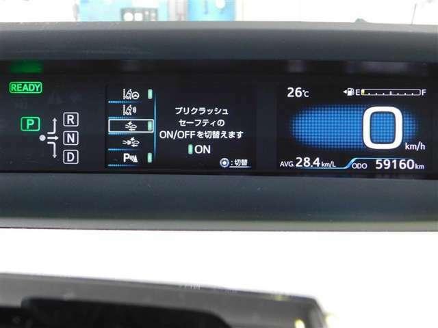 4.7インチツインカラー液晶ディスプレイには速度ばかりでなく、燃費情報など様々な情報を表示するさせる事ができます。59143km(入荷時)