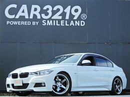 BMW 3シリーズ 320d Mスポーツ ディ-ゼルタ-ボ ADVAN19AW BILSTEIN車高調