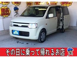 三菱 eKワゴン 660 MS 即日OK 検査済み 車検約2年 片側パワスラ