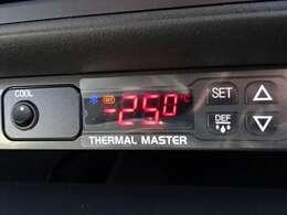 -25℃設定サーマルマスター製冷凍機!