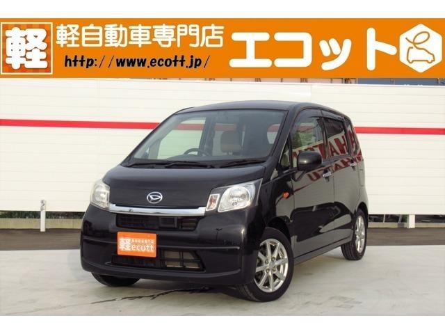 当店の車輌をご覧いただき、ありがとうございます。奈良県最大級!軽自動車専門店エコットです♪オールメーカーの軽自動車を常時約300台展示しております!お客様のお探しの車がきっと見つかります!!