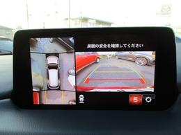 ■360°モニター搭載!上から丸見え!ビシッと駐車できますね♪目視確認も忘れずにお願いします。