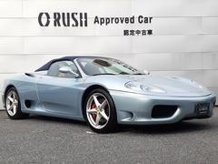 フェラーリ 360スパイダー の中古車 F1 千葉県千葉市稲毛区 867.9万円