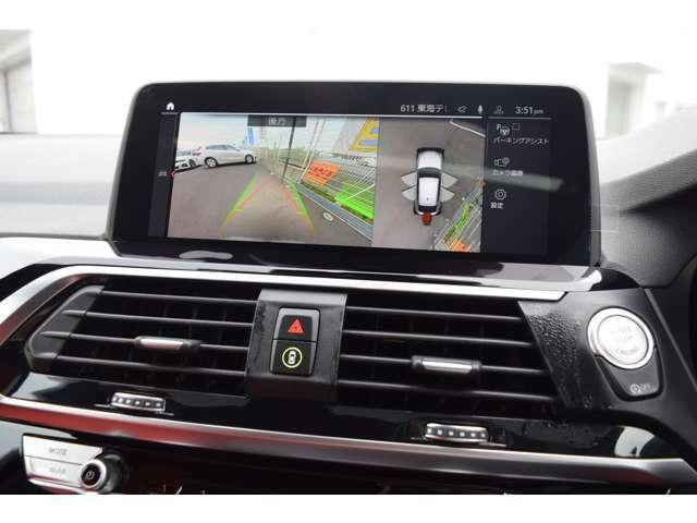 ご購入後のBMW中古車保証・メンテナンスは日本全国のBMW正規ディーラーにて対応可能でございます。