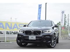 BMW X4 の中古車 xドライブ20d Mスポーツ ディーゼルターボ 4WD 三重県四日市市 698.0万円