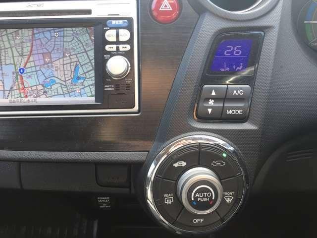 オートエアコン設定した温度まで自動で調整♪上手に使えば燃費に貢献
