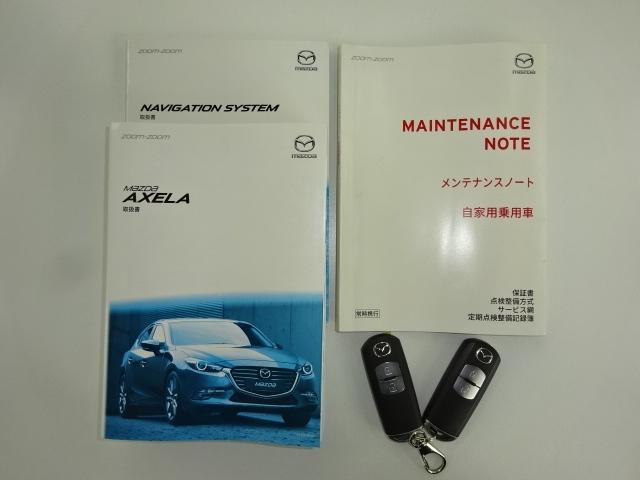 ディーラー下取り車の安心感!記録簿 保証書 取り扱い説明書 キーレス2本しっかりと完備です!