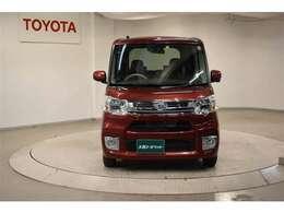 ☆大阪トヨペットは、U-Carも おまかせ!