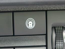 【全方位運転支援システム】衝突軽減支援システム、車線変更時の運転支援システム、後退時における運転支援システムと死角を含めた全方位の運転支援システムです。