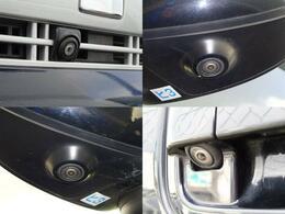 運転席から見えづらい部分を「カバーしてくれる全方位カメラ装備!