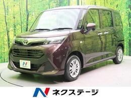 トヨタ タンク 1.0 X S SAIII ナビレディパッケージ 電動スライド