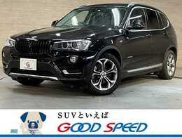 BMW X3 xドライブ20d  xライン ディーゼルターボ 4WD サンルーフ 純正ナビTV Bカメラ 黒革