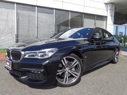 BMW 7シリーズ 740e iパフォーマンス Mスポーツ 20AWモカ革ハーマンカードンSR認定中古車